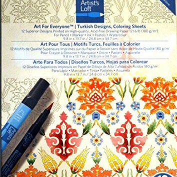 Turkish Designs, Coloring Sheets, Art for Everyone, Artists Loft