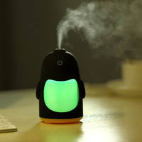 Tuansing  NEW 150ML Penguin USB Mini Ultrasonic Humidifier Air Purifier