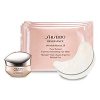 Shiseido Youthful Eye Solution Duo (Nordstrom Exclusive) ($71 Value) | Nordstrom