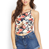 Textured Knit Rose Cami