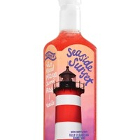 Deep Cleansing Soap Seaside Sunset