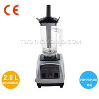 Commercial Blender - Digital Control, CE, Aluminum Base, 2 Liter, Variable Speed, TT-I128B