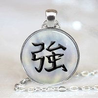 Japanese Strength Symbol Calligraphy  Necklace Pendant (PD0180)