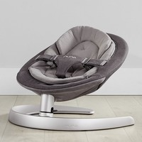 Nuna SUITED Collection LEAF™ Curv