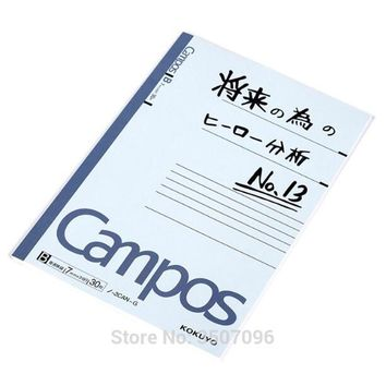 My Hero Academia Midoriya Izuku Notebook Japan Anime Cosplay Book Props School Supplies Student Note Book