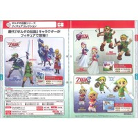 Legend of Zelda Japan TOMY/Takara 2012 Gashapon Figure Set of 6
