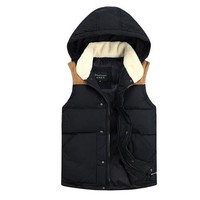 Couple Cotton-padded Hooded Vest