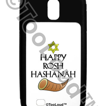 Happy Rosh Hashanah Galaxy S4 Case