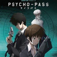 Psycho-Pass: Season One [Blu-ray/DVD] [8 Discs]