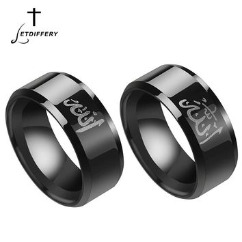 Letdiffery Stainless Steel Muslim Allah Ring Religion Islam Arabic God Messager Muhammad Quran Band Middel East Wedding jewelry