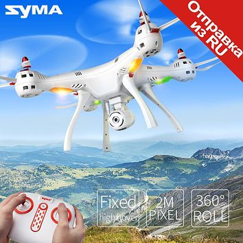 SYMA X8SC RC Quadrocopter 2.4G 4CH 6-Axis With HD Camera Headless Mode Altitude Hold Remote Control Drone RC Helicopter Gift