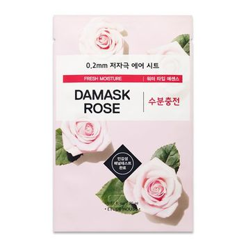 [Etude House] 0.2 Therapy Air Mask #09 Damask Rose