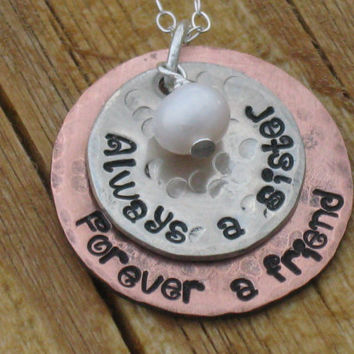 Hand stamped sterling silver and copper stacker necklace engraved with 'Always a Sister, Forever a Friend' great gift for Mother's day