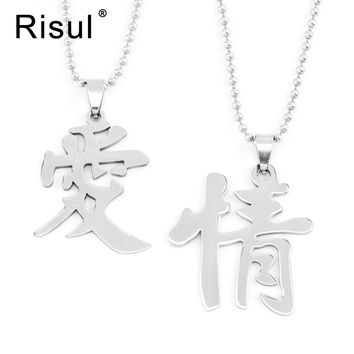 Risul Chinese  love letter collier femme necklace love feeling symbol charm kolye stainless steel long Necklaces jewelry gift