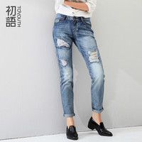 Toyouth 2016 New Jeans Vintage Girls Jeans Woman Jeans Pants Loose Ripped Enthnic Pattern Jeans With Hole