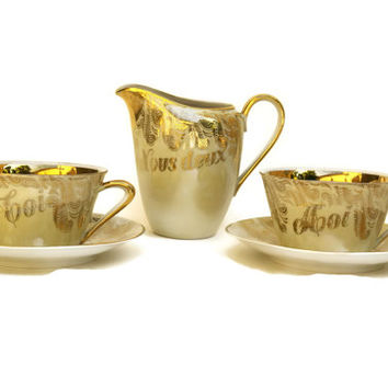 French Toi et Moi Tea Cups With Nous Deux Creamer. Gold Lustre Tea Set. His and Her Coffee Cups and Saucers French Wedding Gift Tea For Two