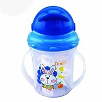 Baby Drinking Feeding Straw Sippy Cup With Handle
