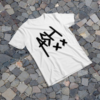 """THE SAMPLE size of the print image on the T-Shirt 12""""x14"""" Ash xx"""