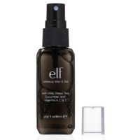 Face Makeup Product and Tools | e.l.f. Cosmetics