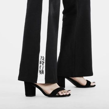 Striped Wide Legged Pants