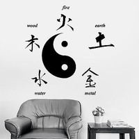 Wall Sticker Buddha Chinese Signs Of Elements Yin Yang Symbol Decal (z2899)