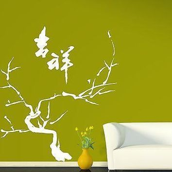Wall Sticker Vinyl Decal Japanese Cherry Tree Symbol Beauty Youth Unique Gift (n051)