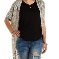 Marled Cocoon Cardigan with Lace