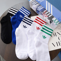 Adidas 3 Stripes Socks - Boxed
