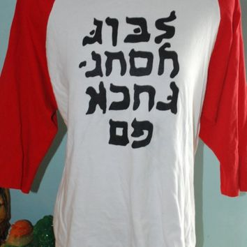 vintage hebrew letters go fuck yourself judaica  jewish humor baseball 3\/4 sleeves