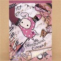 cute Sentimental Circus Memo Pad bunny & musical notes - Memo Pads - Stationery
