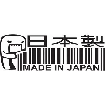 Made In Japan Barcode Turbo Decal Funny Car Vinyl Sticker Decal Car Stickers Black