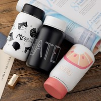 Cute Thermos Bottle