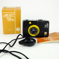 Vintage Agat 18K Camera Russian Camera 35mm Film Half Frame Viewfinder Camera Made In USSR Mint Condition Boxed