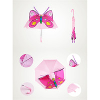 Cute Cartoon Animal Umbrella for Kids Animal Ears Bend Handle   Pink butterfly