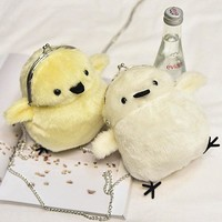 Cute Cartoon Small Yellow Chicken Bag New Plush Female Bag Chain Shoulder Bag Fashion Folder Bag