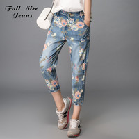 Summer Korean High Waist Loose Harem Pants Vintage Denim Jeans With Floral Print Large Size Seven Capris Denim Jean XXXL 6XL 7XL