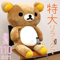 Strapya World : San-X Rilakkuma Big Plush Doll