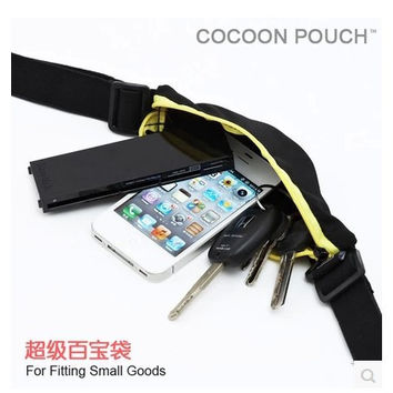 Stretch Outdoors Storage Waistband Waterproof Bags [6432412550]