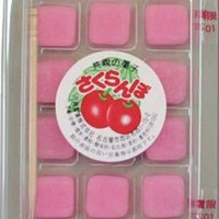 Cherry Mochi Set of 5