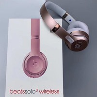 Beats solo3 wireless Headphone wireless bluetooth headset ST