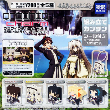 Takara Tomy Horizon on the Middle of Nowhere Gashapon Graphig Charm Vol 2 5 Mascot Strap Figure Set
