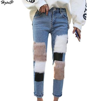 2017 New Arrival Women Ankle-Length Pants Washed Jeans Vintage Trousers Faux Rabbit Fur Patchwork High-waisted Women Denim Pants