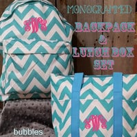 Aqua Chevron Monogrammed Backpack and Lunch Box Set Free Personalization