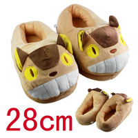 Cats Slippers [6047220993]