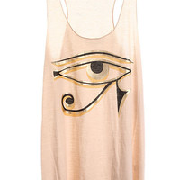 Eye Of Horus Tank