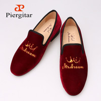 New style  crown embroidery handmade men velvet shoes men loafers wedding and party shoes men flats size US 6-14 Free shipping