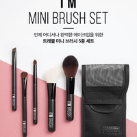 Buy MEMEBOX I'M MEME I'm Brush #B014 Mini Brush Set: Mini Powder Brush + Mini Contour Brush + Mini Eyeshadow Brush + Mini Eyeshadow Blending Brush + Mini Eyebrow Brush + Mesh Pouch | YesStyle