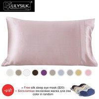 Lilysilk Terse Silk Pillowcase 100% Pure Mulberry Silk Soft 19 Momme Silk Pillow Case Free shipping