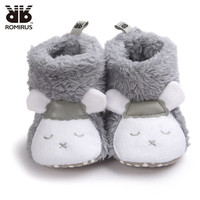 baby shoes winter boots  infant Soft hairy warm shoes toddler girl boy Cartoon Dairy cow style Soft Soled  newborn first walkers