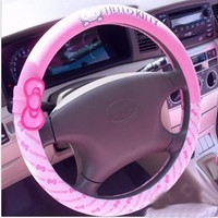 Hello Kitty Car Wheel Cover (Butterfly Pattern)